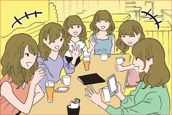 量産型女子の特徴:群れる
