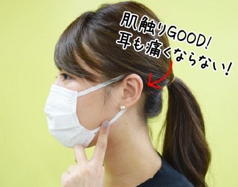 タッチ モア シルキー 花粉症真っ只中…ドラッグストアで買えるマスクを比べてみた!!【9頭身貧乏女優は年がら年中マスクが必須】