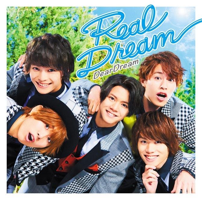 ファーストアルバム「Real Dream」