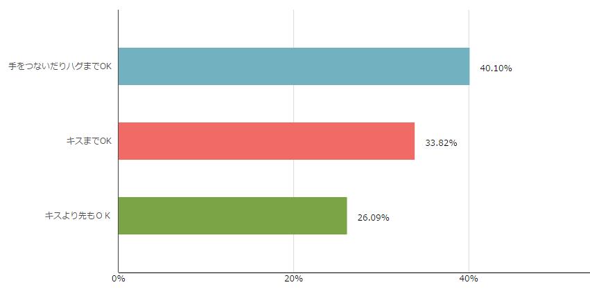 %e6%96%b0