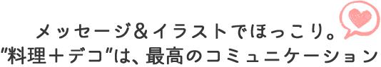 rap_icon12