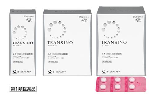 transino-2