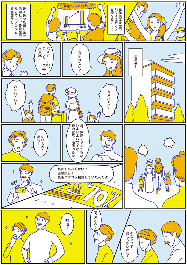 3_5_600
