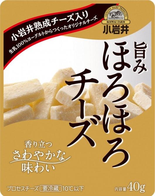 koiwai_cheese10