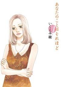 mangajoshi_1502_1