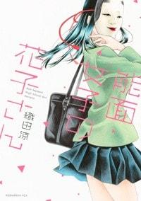 mangajoshi_1502_10