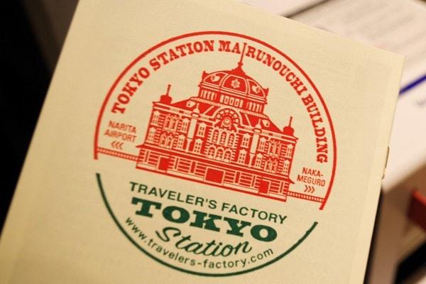 誰でも押せちゃう東京駅の記念スタンプは「トラベラーズファクトリー ステーション」で!