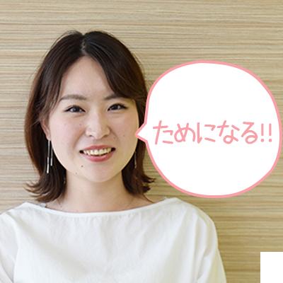300x300-ueda