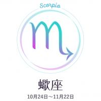 08_scorpio