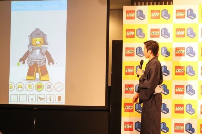 織田さんのアイコンは、兜を身に着けたレゴのアバター