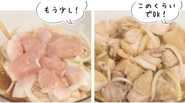 egg_photo9