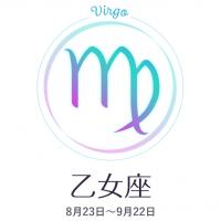 06_virgo