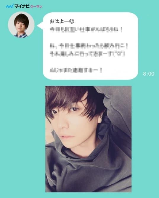 【朝キュン男子#04】会社の後輩男子からのメッセージ(演:堂本翔平)