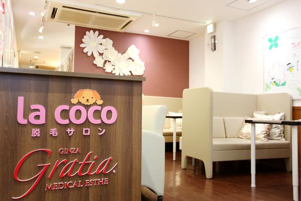 la coco エントランス