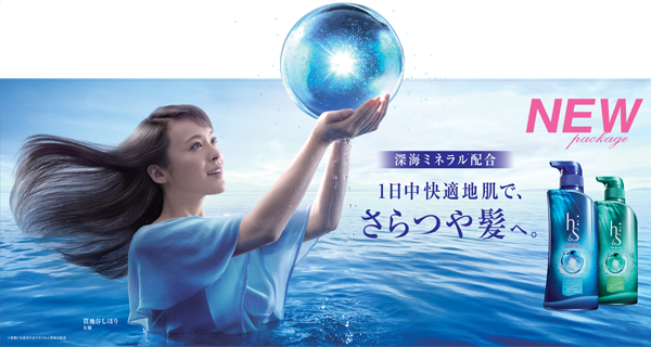 600x320_kanjiya