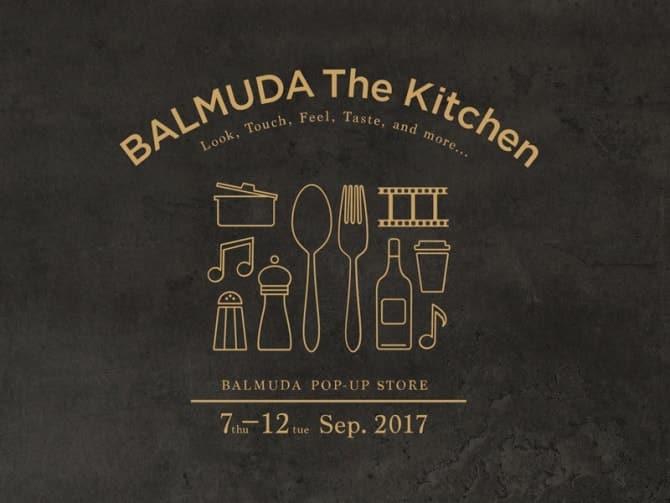 balmuda_the_kitchen_cover