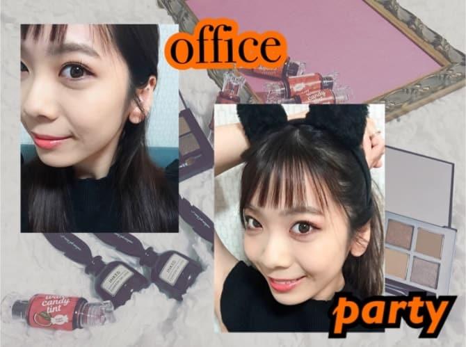 オフィスとアフ5で使い分け! 韓国コスメで作る「ハロウィン猫目モテメイク」