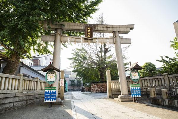 今戸神社【浅草】
