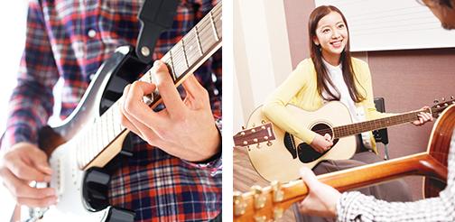 エレキギター/アコースティックギター