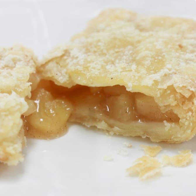 ローソンの新ホットスナック。ごろごろりんごのアップルパイ