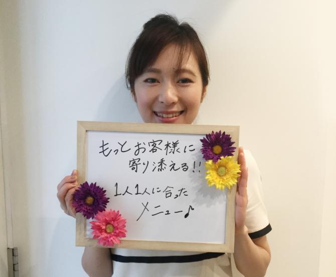 銀座本店/施術スタッフ 真野さん