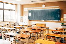 最短2年で教員免許状を取得可能! 未来大学の「子ども心理学部」とは