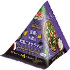 豆腐と水菜の和風ゴマサラダ用