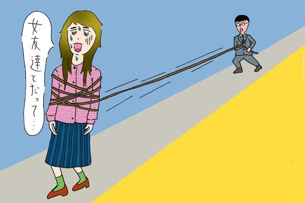 彼氏の束縛がひどい! 束縛彼氏との付き合い方