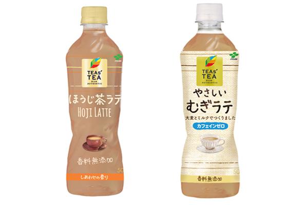 現代版ミルクティー。「TEAs' TEA」のほうじ茶ラテは幸せの香り