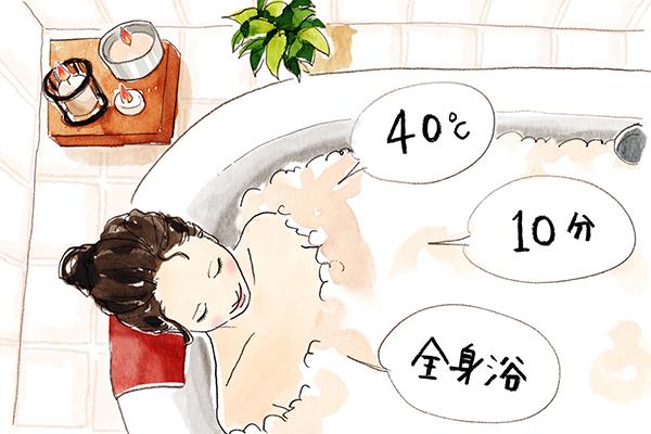 「湯船につかる」は当たり前!?入浴方法を変えるだけで代謝アップ