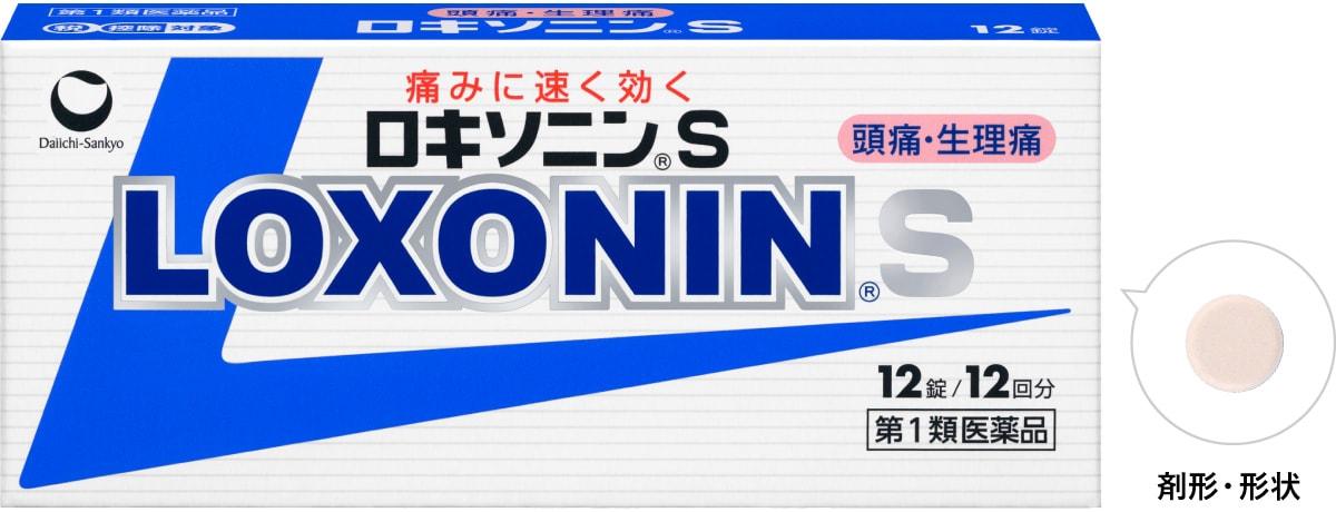 ロキソニンS 第1類医薬品 頭痛・生理痛