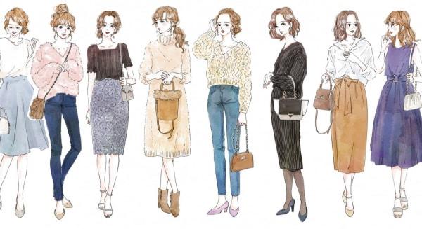 街コンに女性が着ていくべき服装ガイド【イラストで解説