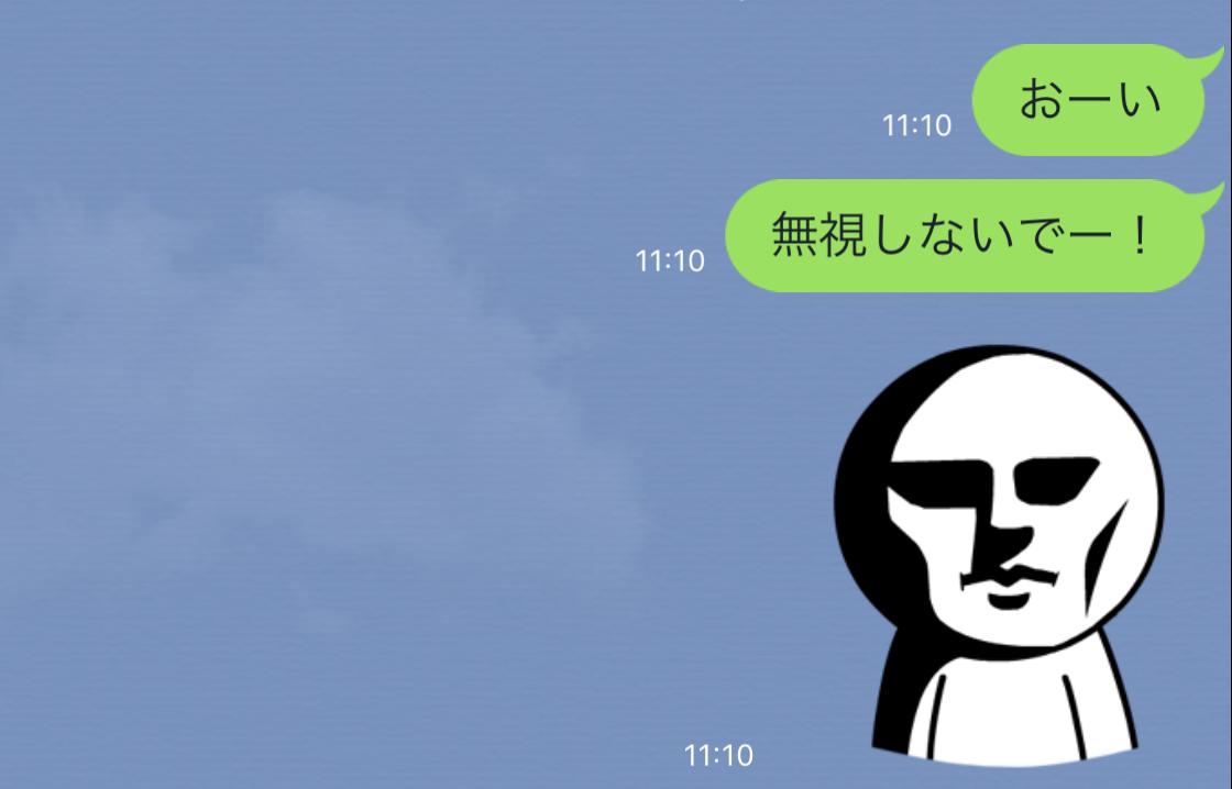 Line そっけ ない 彼氏