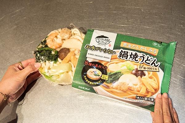 株式会社キンレイ_鍋焼うどん_マイナビウーマン