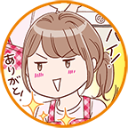 ダイエー_きちんとキッチン_マイナビウーマン