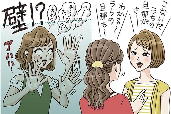 放送大学_マイナビウーマン
