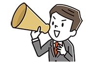 初めての投資信託なら「つみたてNISA」を利用しよう! 初心者ガイド»