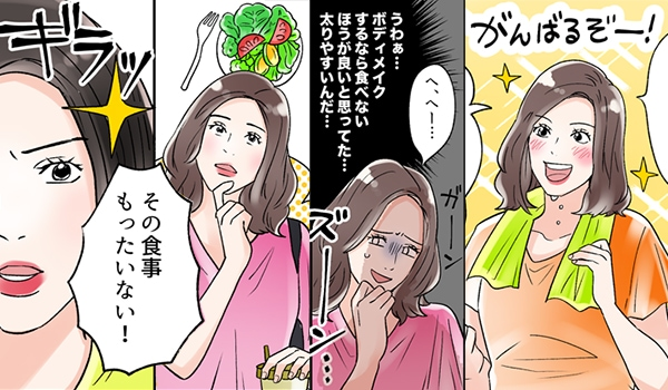 大塚製薬_SOYJOY_マイナビウーマン