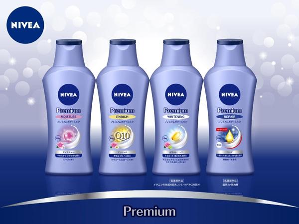 「ニベア プレミアム」シリーズが刷新!  高保湿+肌悩み別に選べる4種類が発売