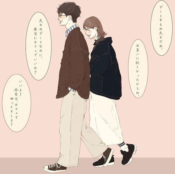 理想のカップルの特徴