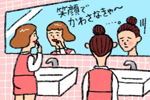 「セクハラを助長する女子」への対処法