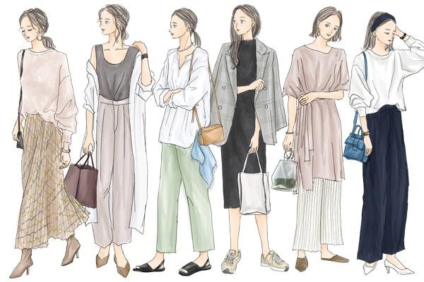 エフォートレスファッションとは【イラストで解説】