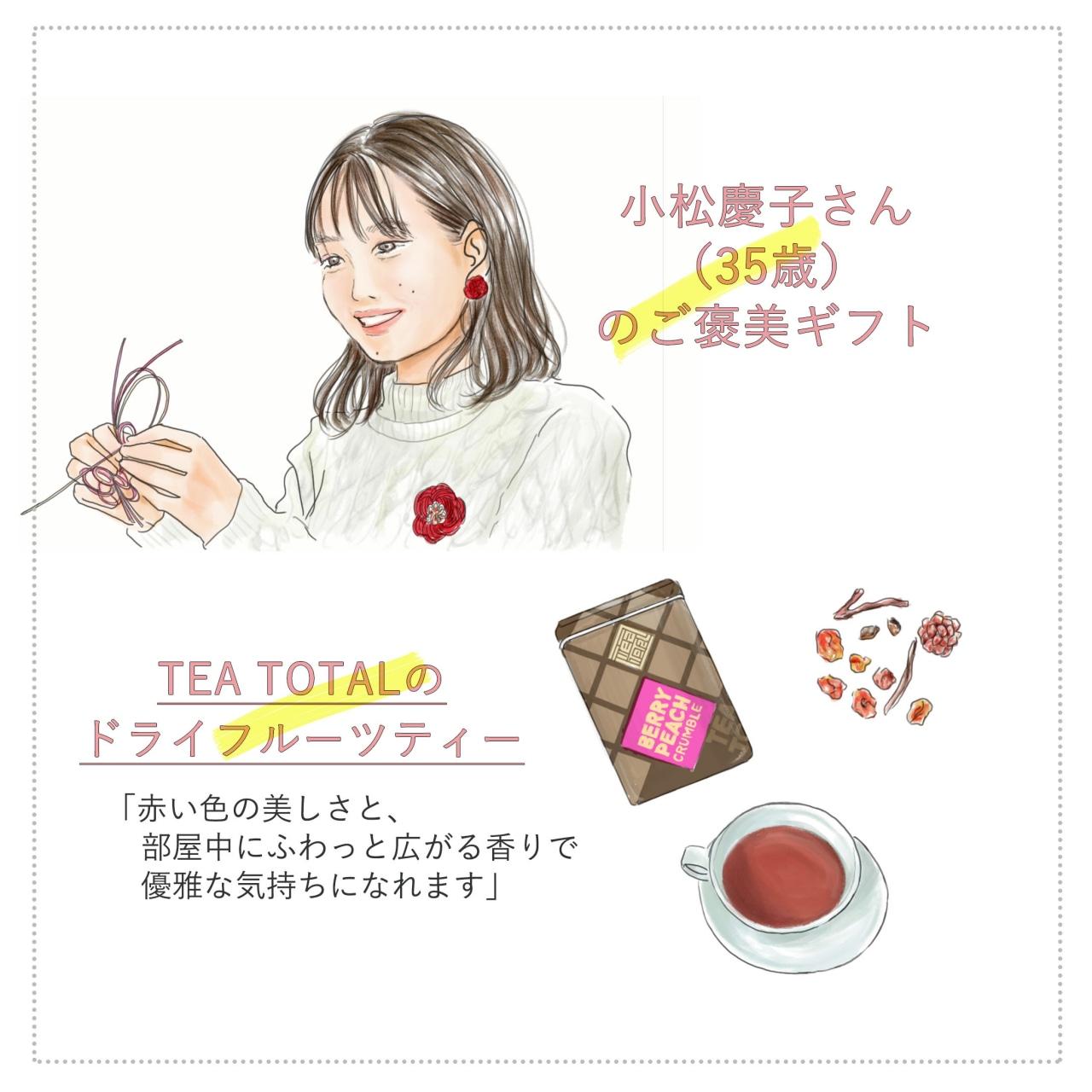 東京と福岡でデュアルライフを送る株式会社Tryfe取締役の境美希さん(31歳)