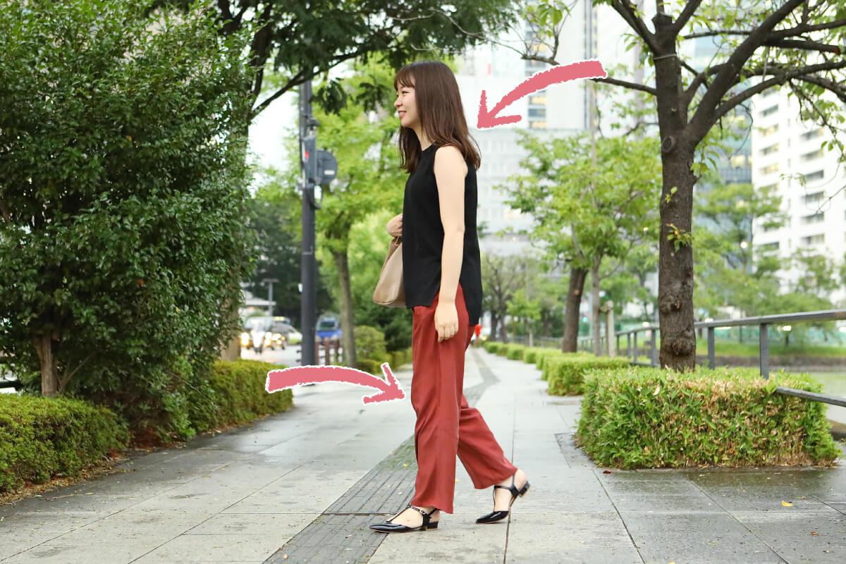 [LESSON 1]通勤中