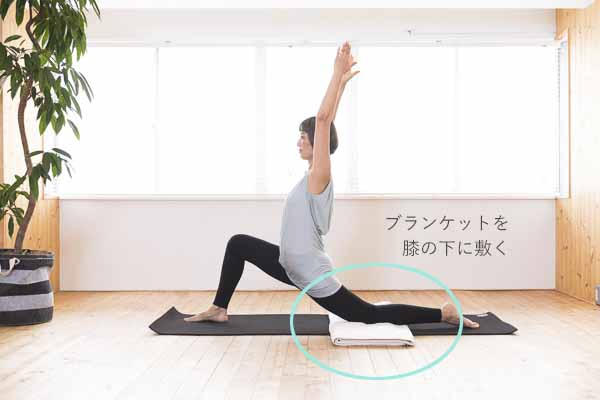 膝が痛む場合の対処法
