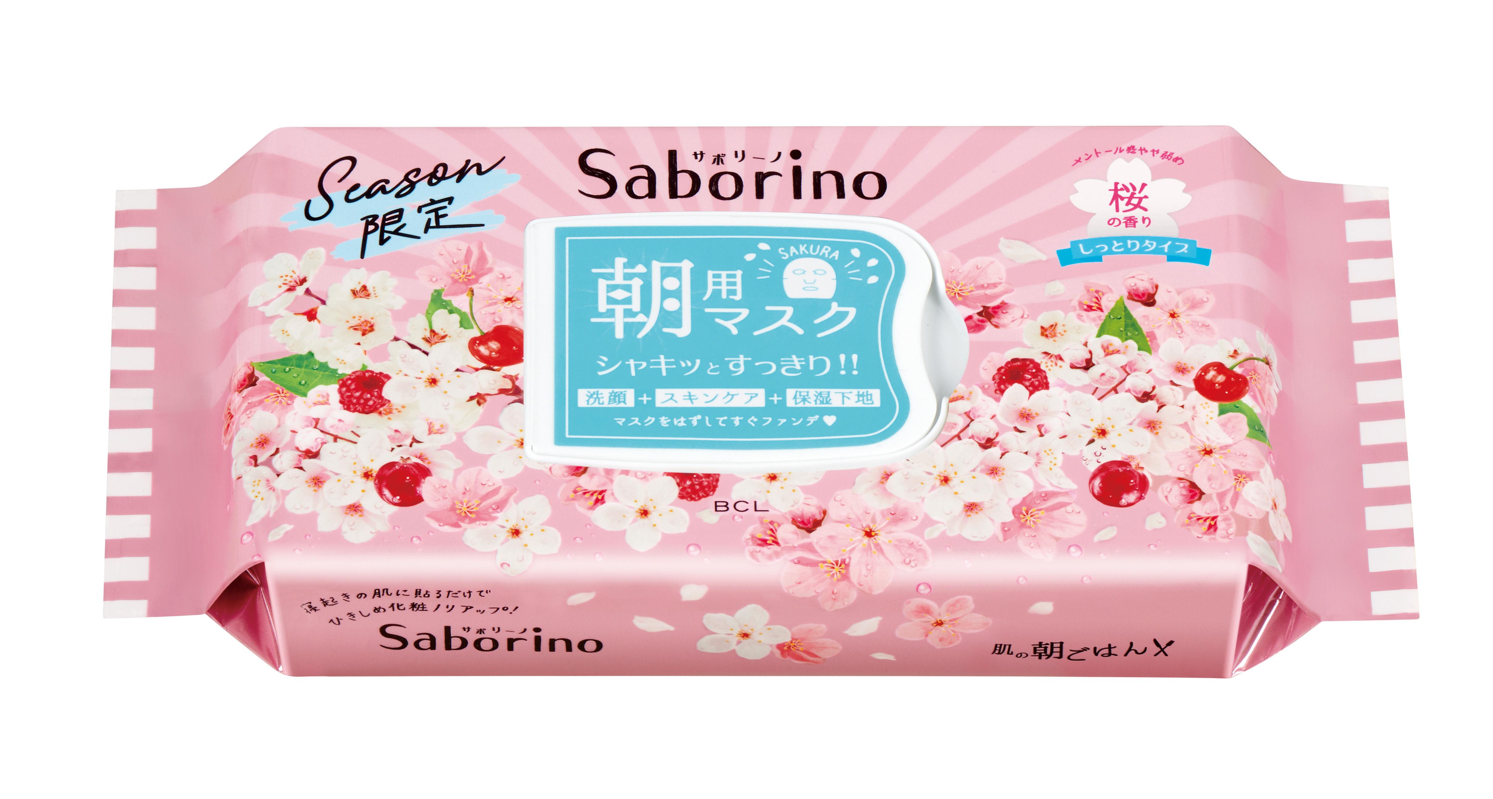 朝用マスク「サボリーノ」から限定発売。桜の香り&新保湿成分で、うるおい肌へ