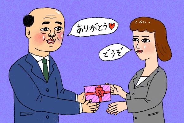社内バレンタイン撲滅法