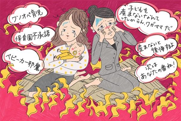 生むも地獄、産まぬも地獄 #女子を困らせる人