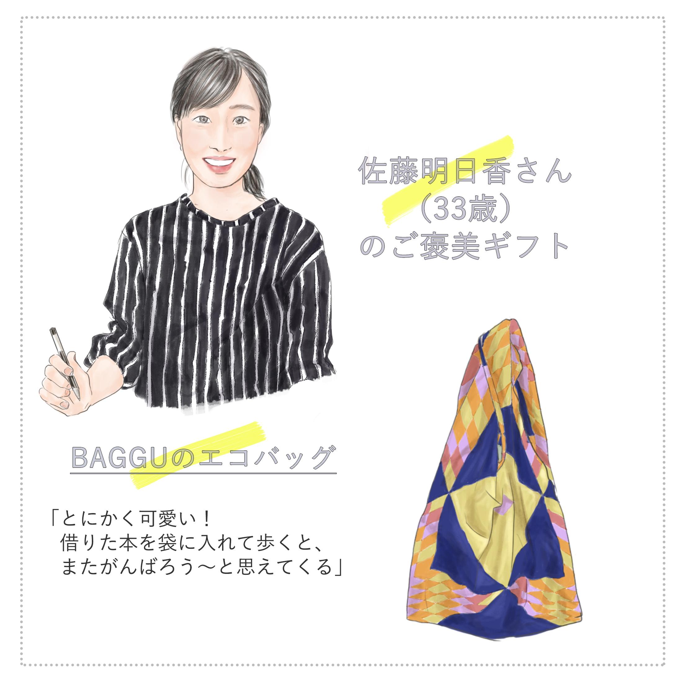 一本のボールペンで創り出す独自の世界観が話題のボールペン画クリエイター・佐藤明日香さん(33歳)