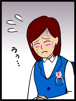 【耐え子の頭痛・生理痛の日常】痛みは耐えないほうがいいワケ